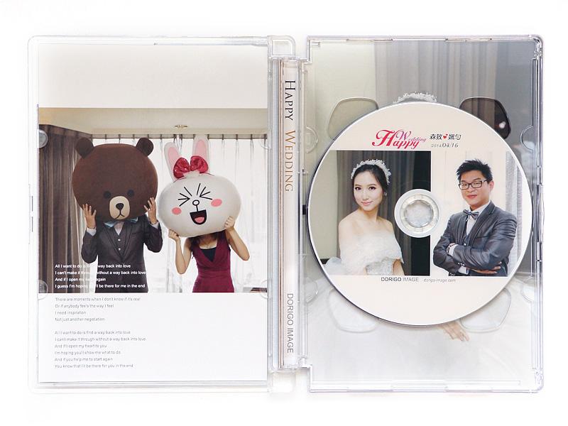 婚禮紀錄光碟