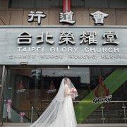 婚禮攝影 志達、蕙如 台北榮耀堂教堂婚禮 六福萬怡酒店午宴